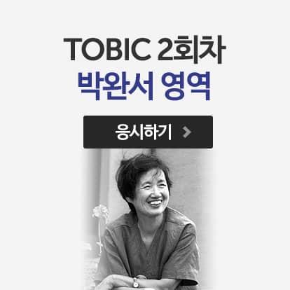 TIBCO Spotfire-A Comprehensive Primer Second Edition (Building